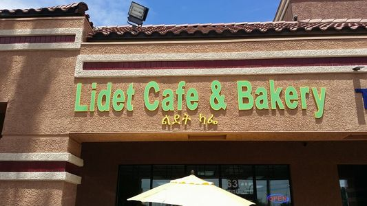 A photo of Lidet Café and Bakery