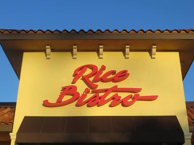 A photo of Rice Bistro