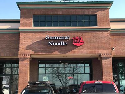 A photo of Samurai Noodle