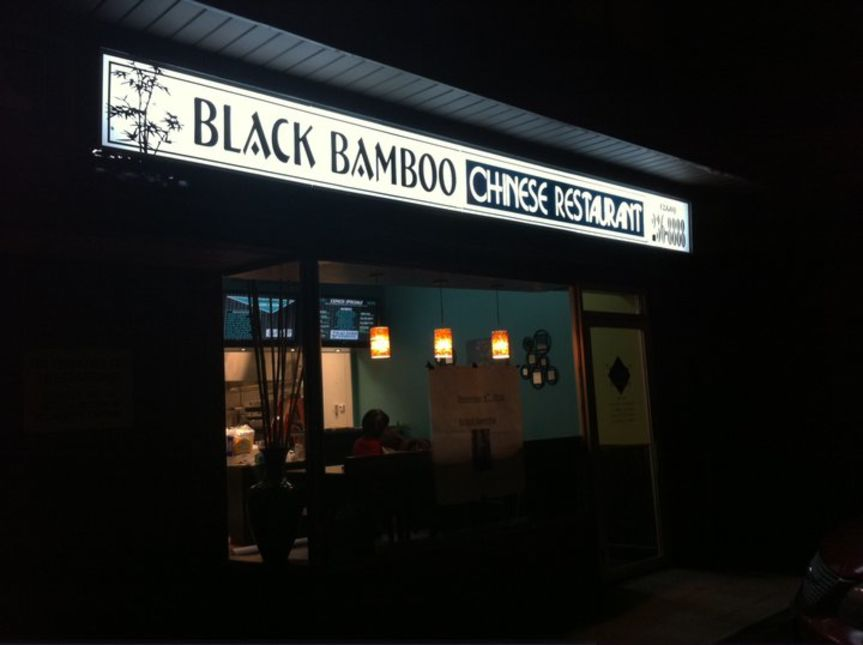 A photo of Black Bamboo Chinese Restaurant