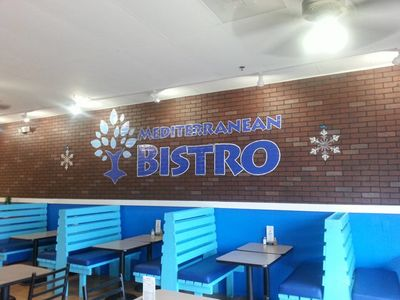 A photo of Mediterranean Bistro