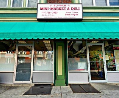 A photo of Fu-Wah Mini Market & Deli
