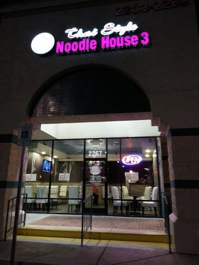 A photo of Thai Style Noodle House, Rampart