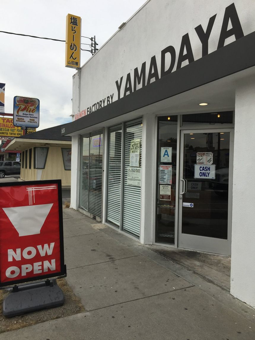 Ramen Yamadaya, West 182nd Street