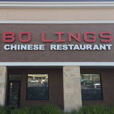 A photo of Bo Lings in Overland Park