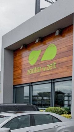A photo of Zaatar W Zeit