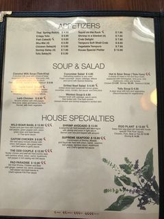 A menu of House of Thai
