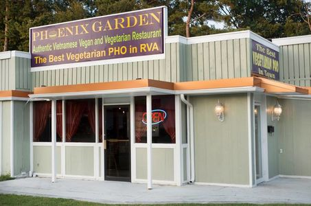 A photo of Phoenix Garden Vegetarian Restaurant