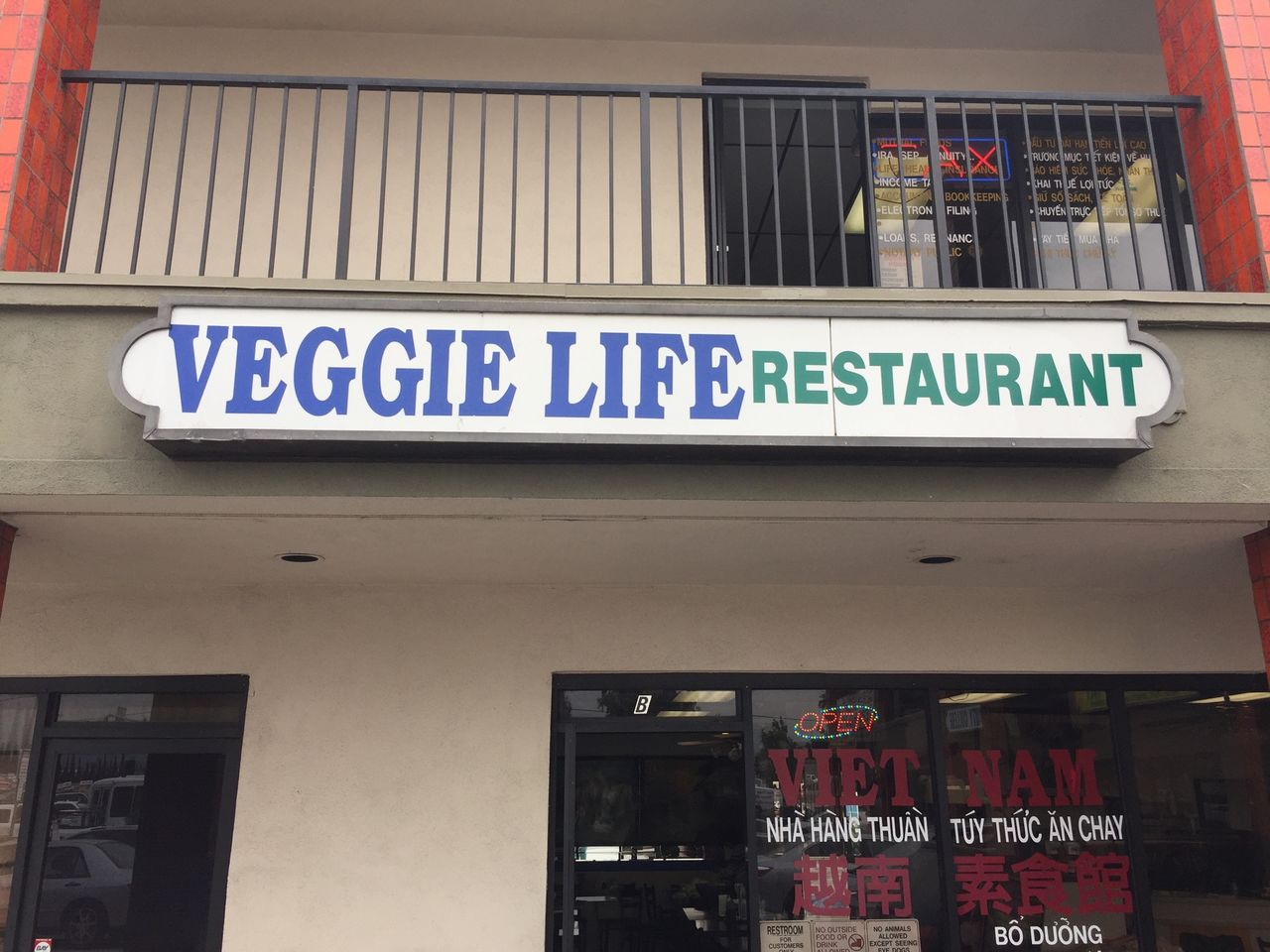 A photo of Veggie Life Restaurant