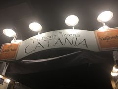A photo of Trattoria Catania