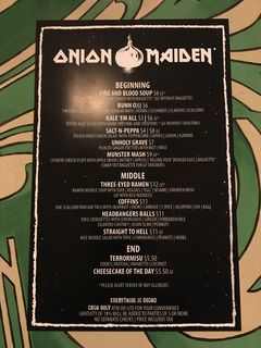 A menu of Onion Maiden