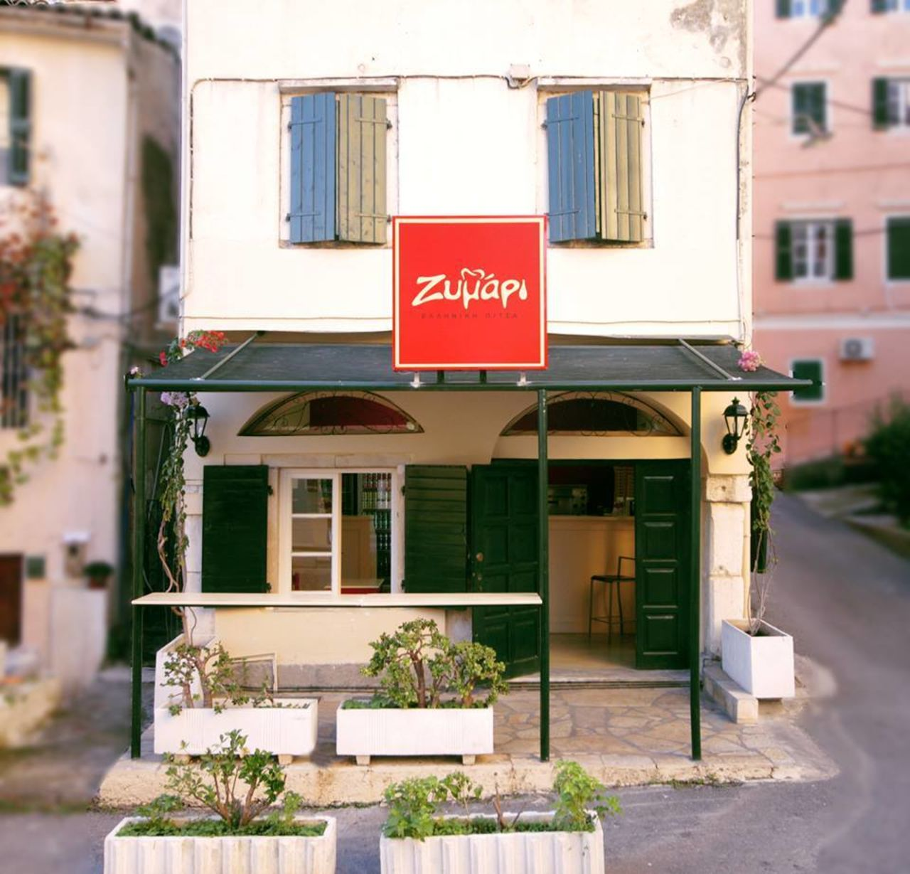 A photo of Pizzeria Zymari
