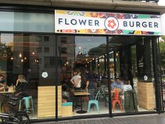 A photo of Flower Burger