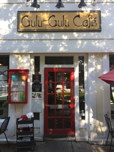 A photo of Gulu-Gulu Café