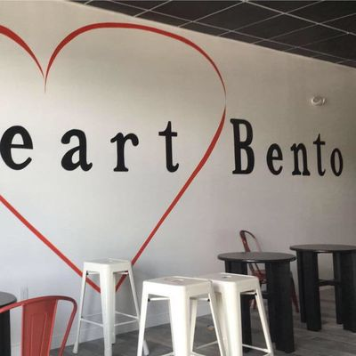 A photo of I Heart Bento