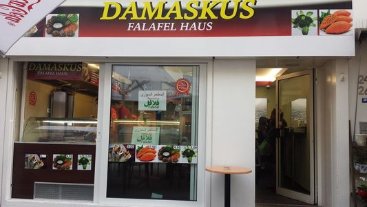 A photo of Damaskus