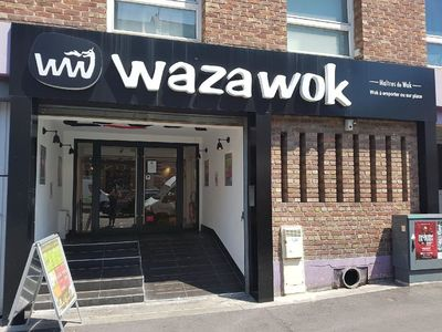 A photo of Wazawok, Lille Centre