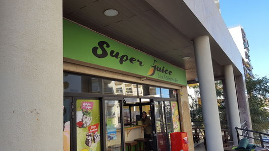 A photo of Super Juice