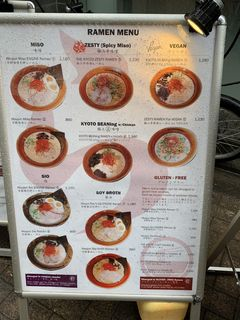 A menu of Engine Ramen