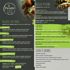 A menu of Falafel Lab