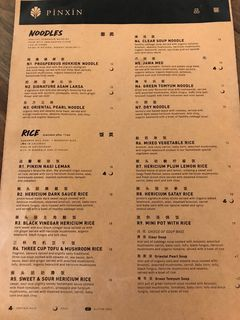 A menu of Pinxin Vegan Cuisine