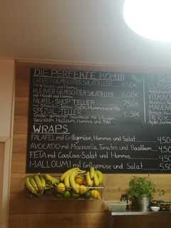 A menu of Falafel Shop