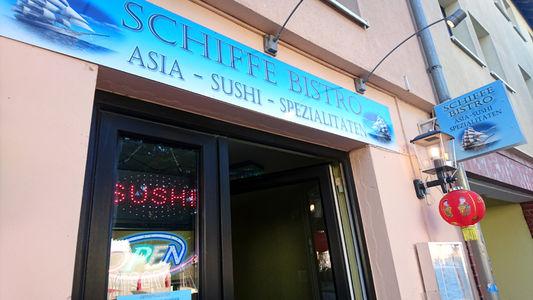 A photo of Schiffe Bistro