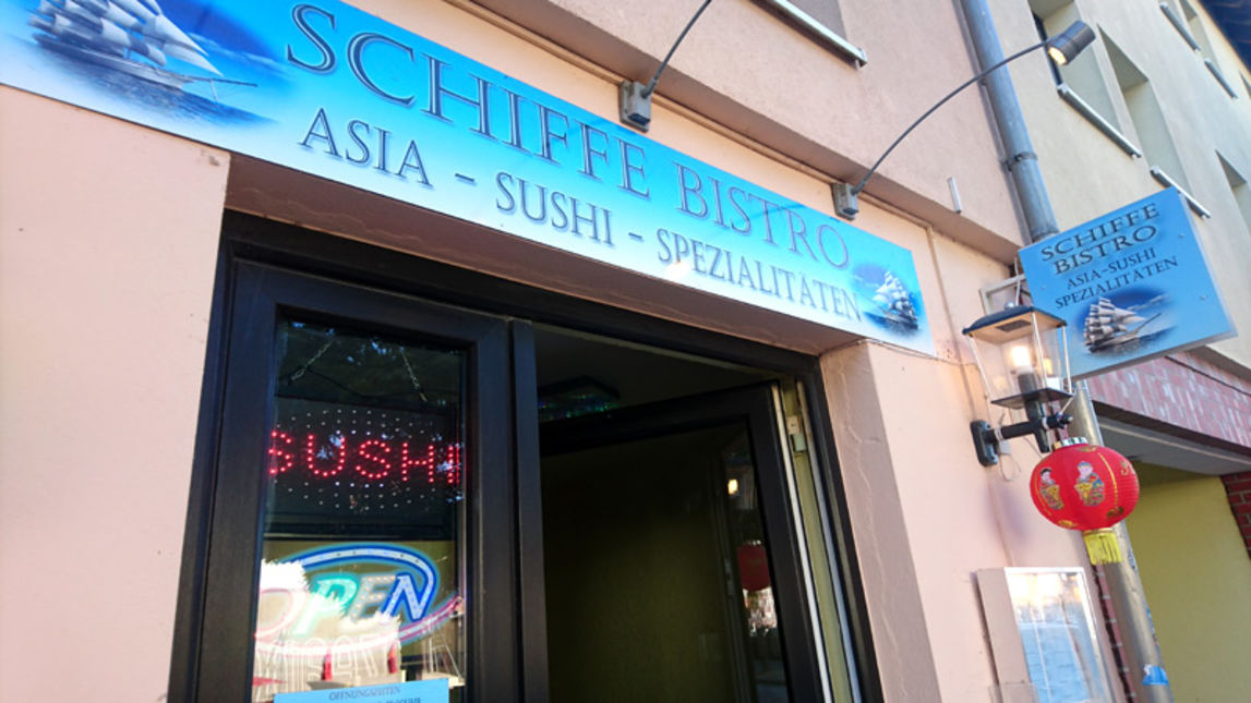A photo of Schiffe Bistro