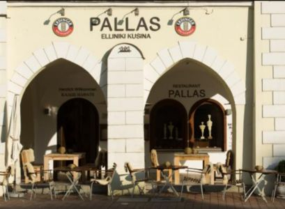 A photo of Pallas