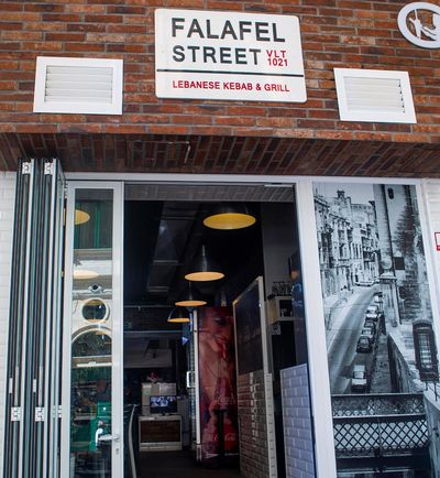 A photo of Falafel Street