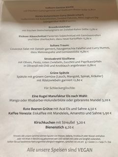 A menu of Gaja's Welt