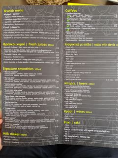 A menu of Let's Vegan