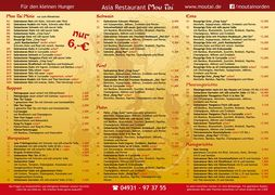 A menu of Mou Tai, Norden