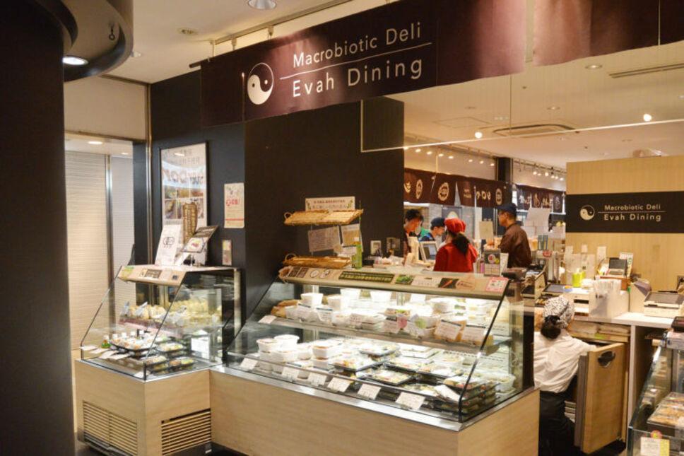 Macrobiotic Evah Dining, Hakata Station Ippin Street Store