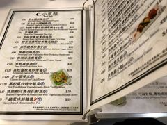 A menu of O and S Vegetarian