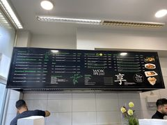 A menu of Wok In