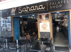 A photo of Falafel Sahara